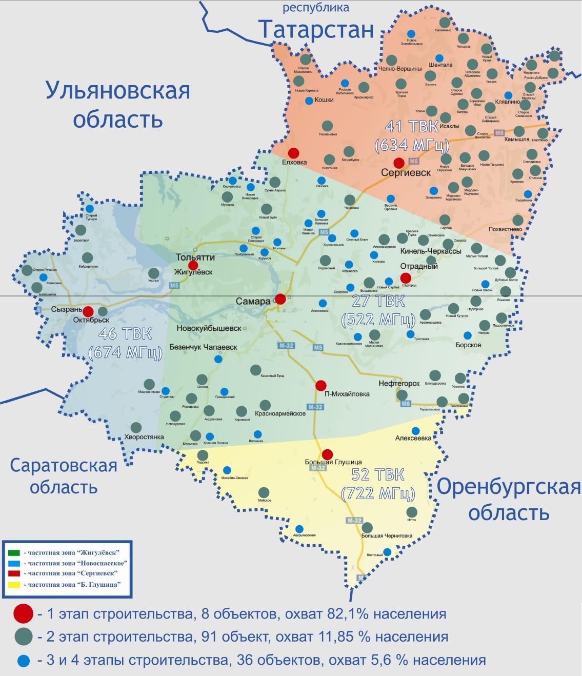 карта охвата сети цифрового тв курской области нормальную